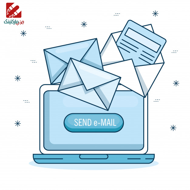 سرویس ایمیل مارکتینگ رایگان ۱۲۰۰ ایمیل در ماه