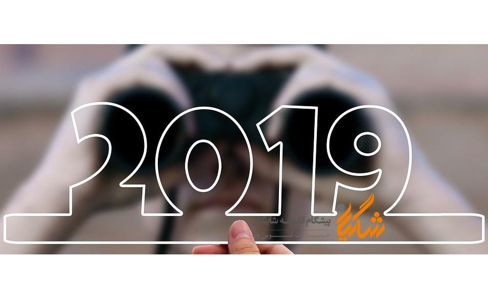 پیش بینی تغییرات سئو در سال 2019