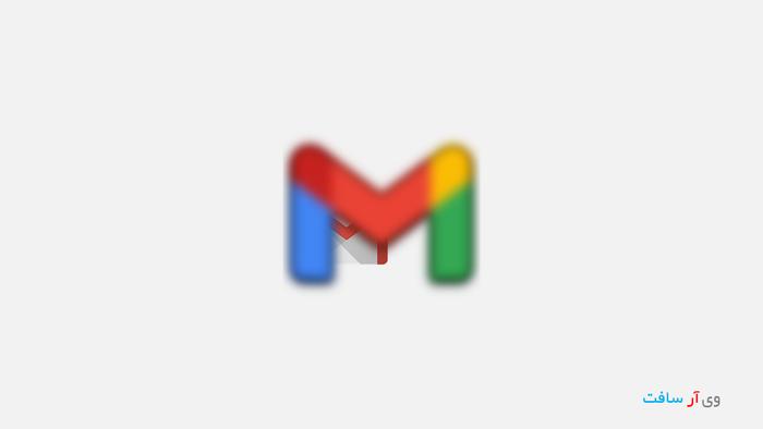لوگو جی میل عوض شد !