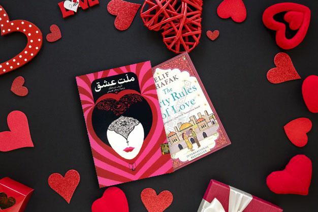 مرور کتاب ملت عشق