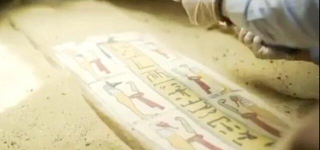 رونمایی مصر از یک اکتشاف جدید در شهر سقاره