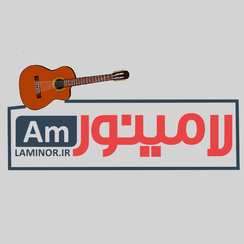لامینور