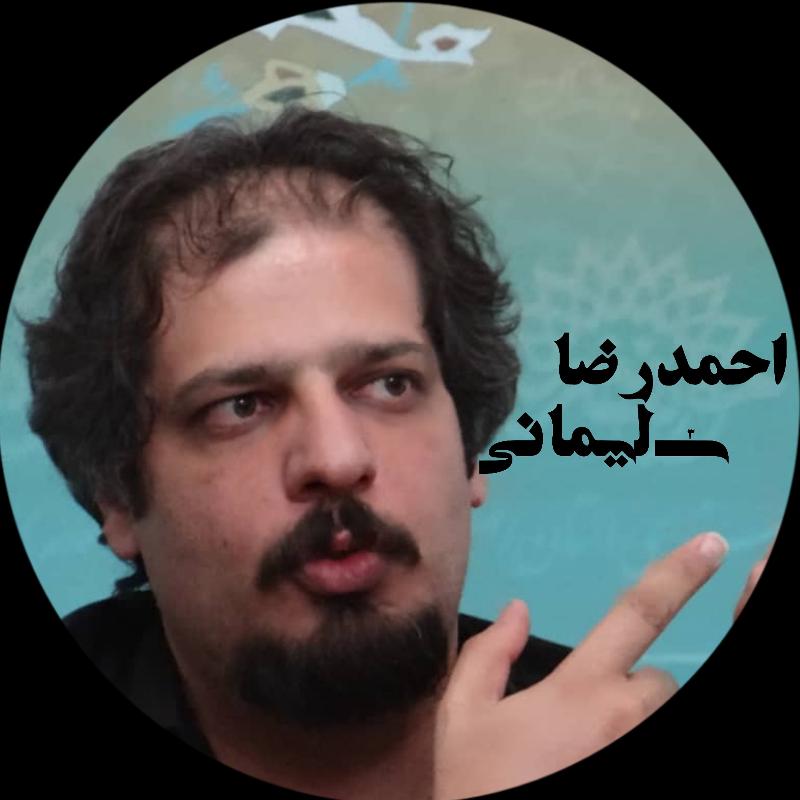 Ahmad Reza Soleymani
