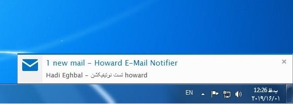 اطلاع یافتن از ایمیل های جدید بدون ورود به مرورگر