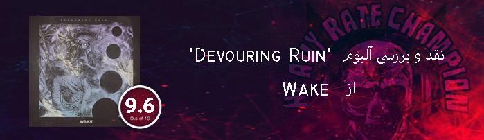 بررسی آلبوم Devouring Ruin از Wake