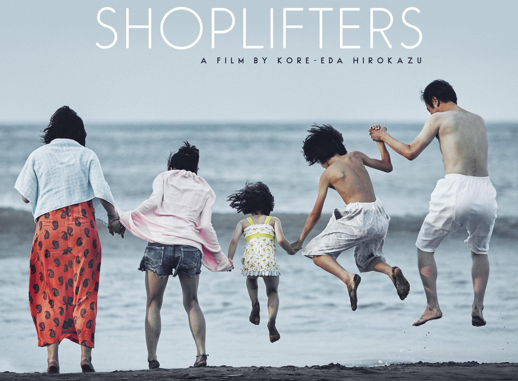 پسنوشتی بر فیلم دلهدزدهای فروشگاه اثر هیروکازو کوریدا