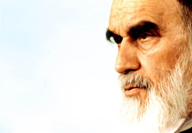 حقوق بشر از منظر امام خمینی (ره)