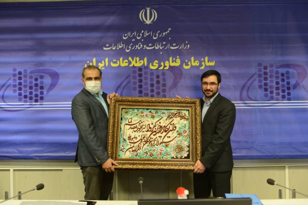 آخرین عکس یادگاری در سازمان فناوری اطلاعات ایران