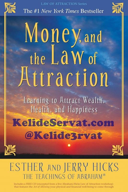 معرفی کتاب قانون جذب ثروت اثر استر هیکس