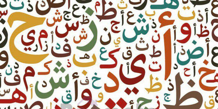 پنج ویژگی مهم برای انتخاب اسم غرفه در «باسلام»