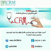 DrCRM.ir