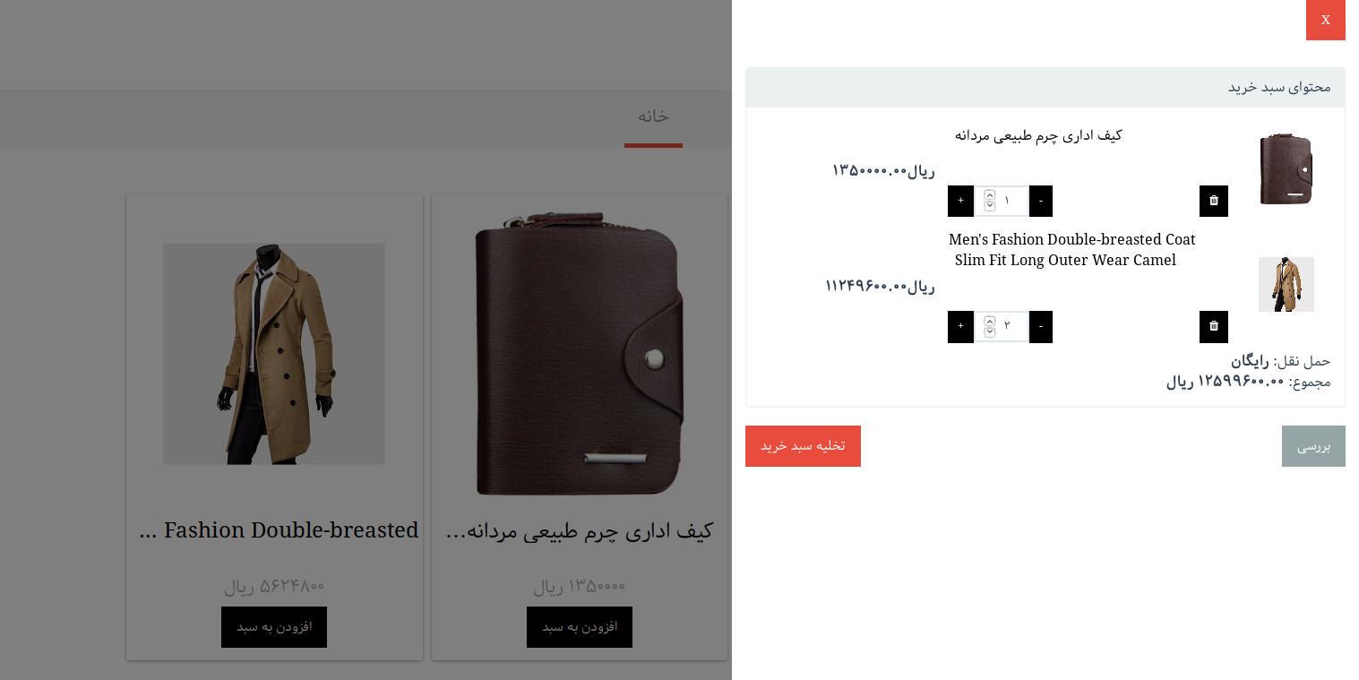 سیستم فروشگاهی با node.js به نام digiNode