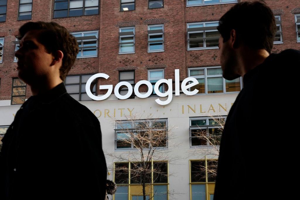 گوگل پلاس بزودی به فنا خواهد رفت