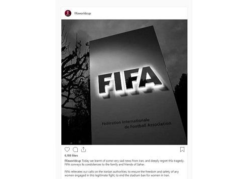 فیفا همون فردای رسانهای شدن خبر خودسوزی، به اعتراضات کاربران ایرانی واکنش نشون داد