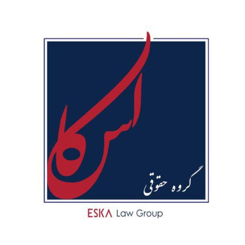 حقوق ورزش، اسکا | ESKA sports law