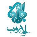 Ali sarayani
