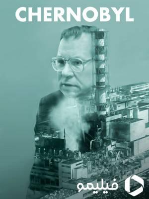 فاجعه اتمی کپی رایت