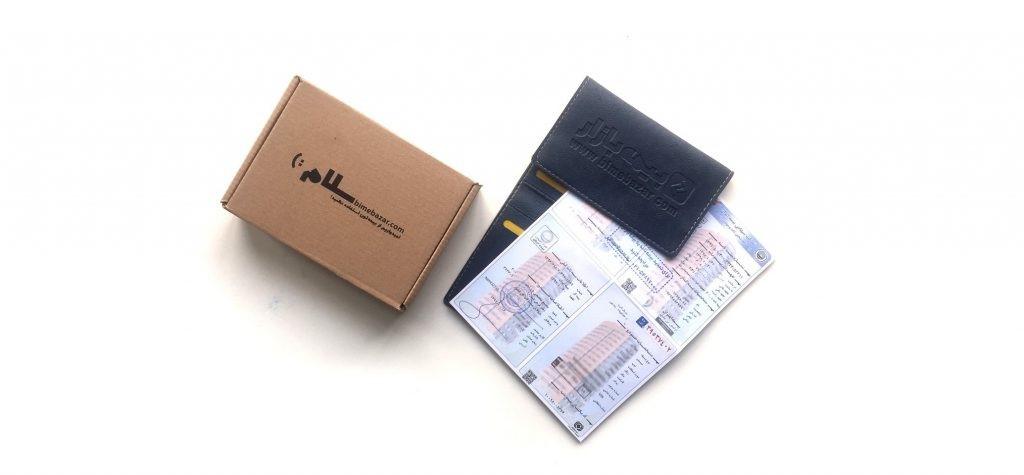 پکیج بیمهنامه ارسال شده از بیمهبازار