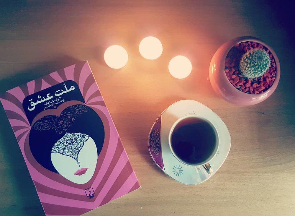 کتاب ملت عشق، یک رمان عاشقانه