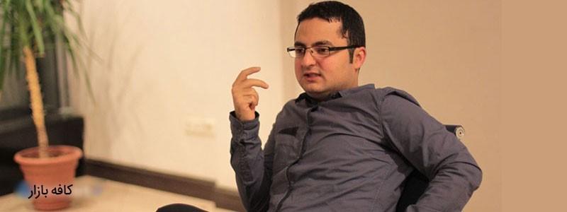 درباره حسام میرآرمندهی بنیانگذار کافه بازار