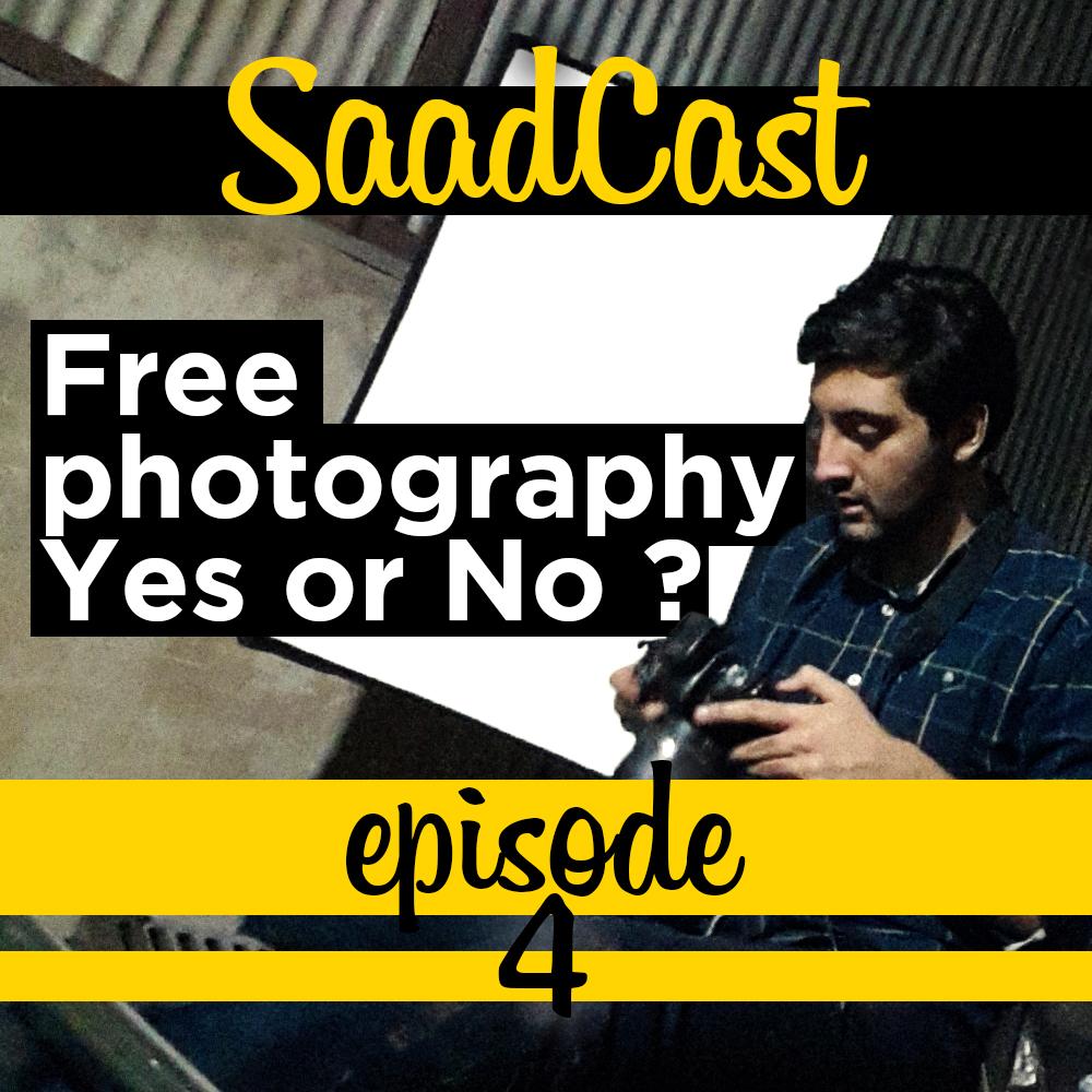 جواب درخواست عکاسی رایگان چه باید باشد ؟