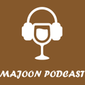 پادکست معجون | Majoon Podcast
