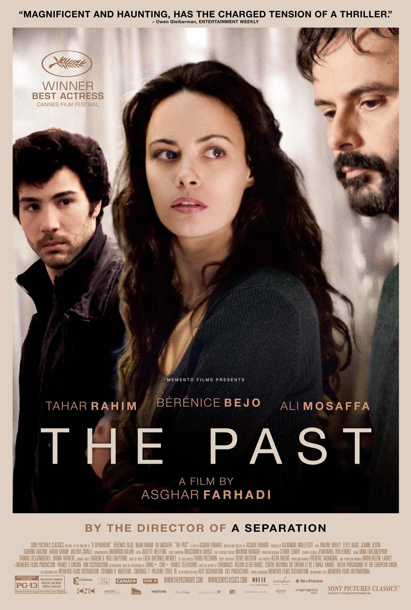 نگاهی به فیلم «گذشته»: افسانه زمان ابژکتیو