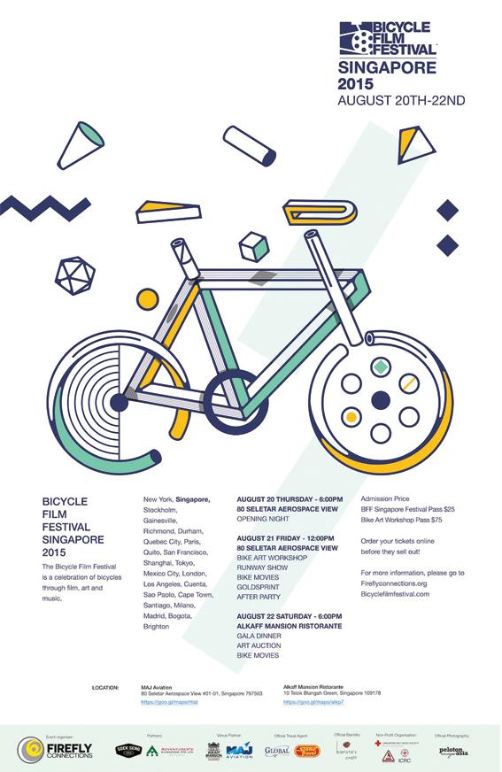 تصادفی که به بزرگ ترین جشنواره فیلم دوچرخه جهان تبدیل شد