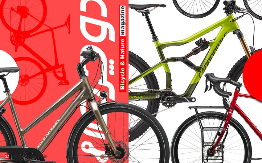 راهنمای خرید دوچرخه