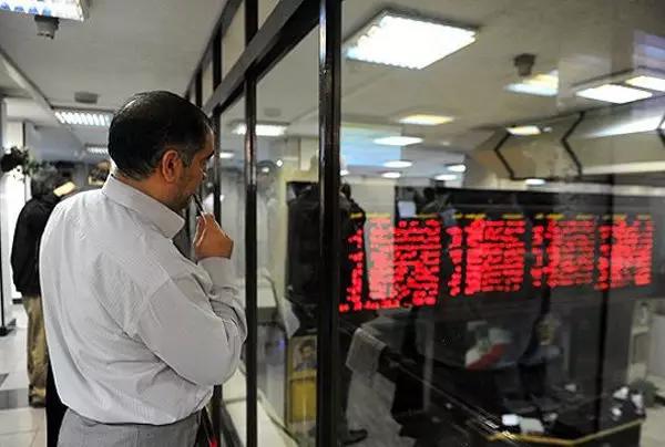 بورس میتواند منبعی برای درآمد باشد؟