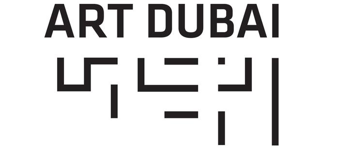 آرت دبی؛ سکوی پرواز برای هنرمندان خاورمیانه و آسیا