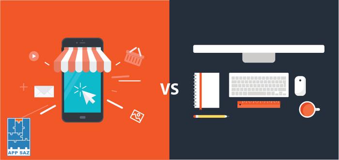 تفاوتهای جالب رفتار کاربران دسکتاپ با کاربران موبایل-قسمت اول