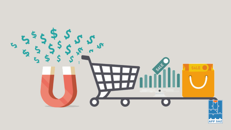 روشهای افزایش فروش محصولات اپلیکیشن فروشگاهی-قسمت اول