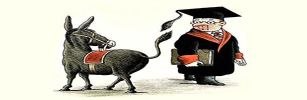 دانشگاه و آینده ؟ دانشگاه یا آینده ؟