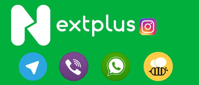 آموزش ساخت شماره ی مجازی آمریکا با برنامه ی نکست پلاس اندروید nextplus