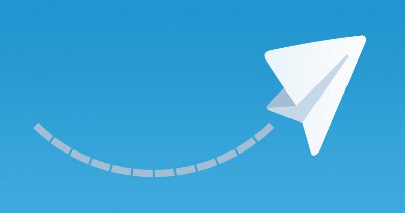 کوچ مجازی؛ مبدا تلگرام مقصد ...