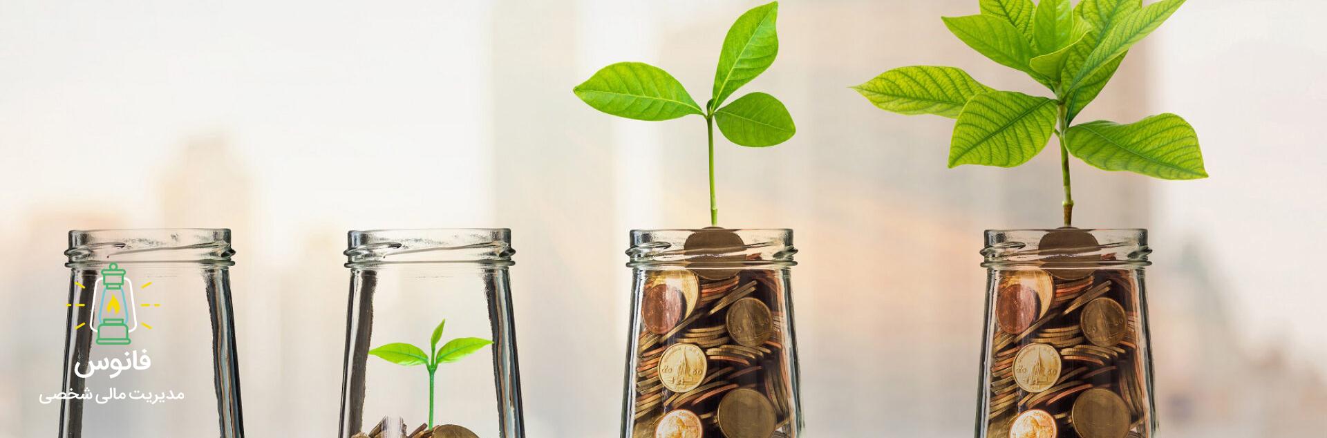مزیت سرمایه گذاری در بخش های مختلف