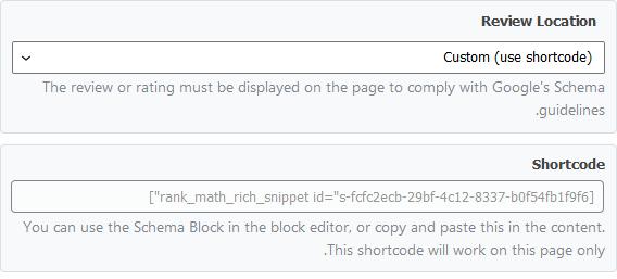 در صفحه تنظیمات طرحواره می توانید مشخص کنید که مرور اسکیما چطور نمایش داده شود