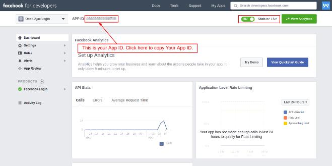 شناسه عددی برنامه فیسبوک