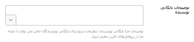 توضیحات صفحه آرشیو نویسنده