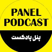 Panel Podcast