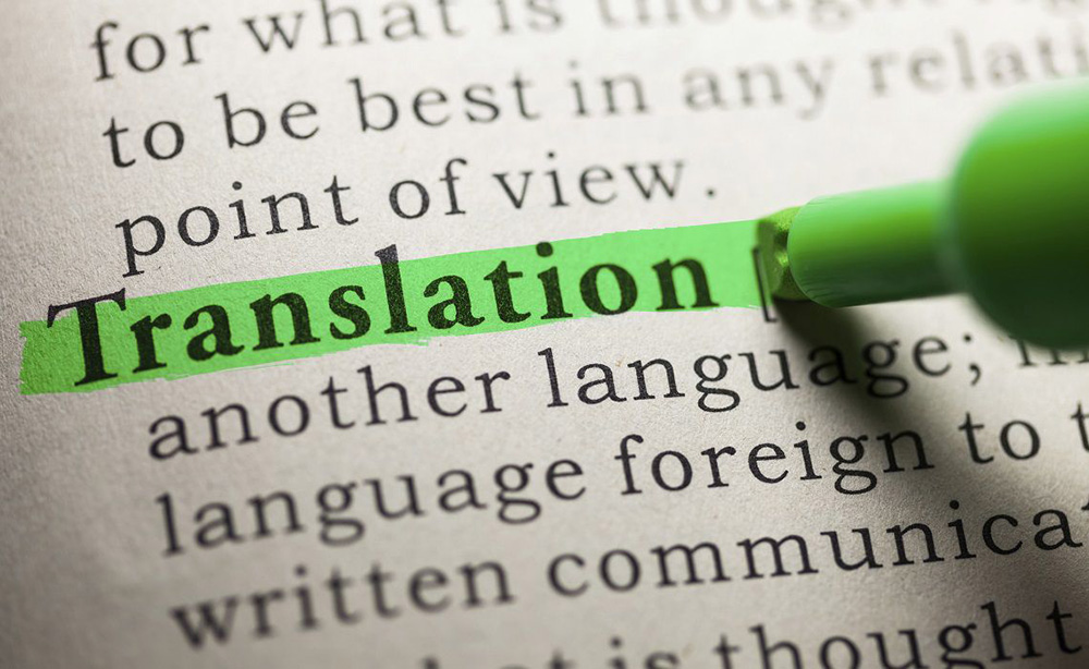 آیا ترجمه کار محتوایی محسوب میشود؟
