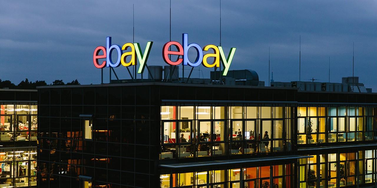 با سه مزیت ویژه خرید از سایت eBay آشنا شوید