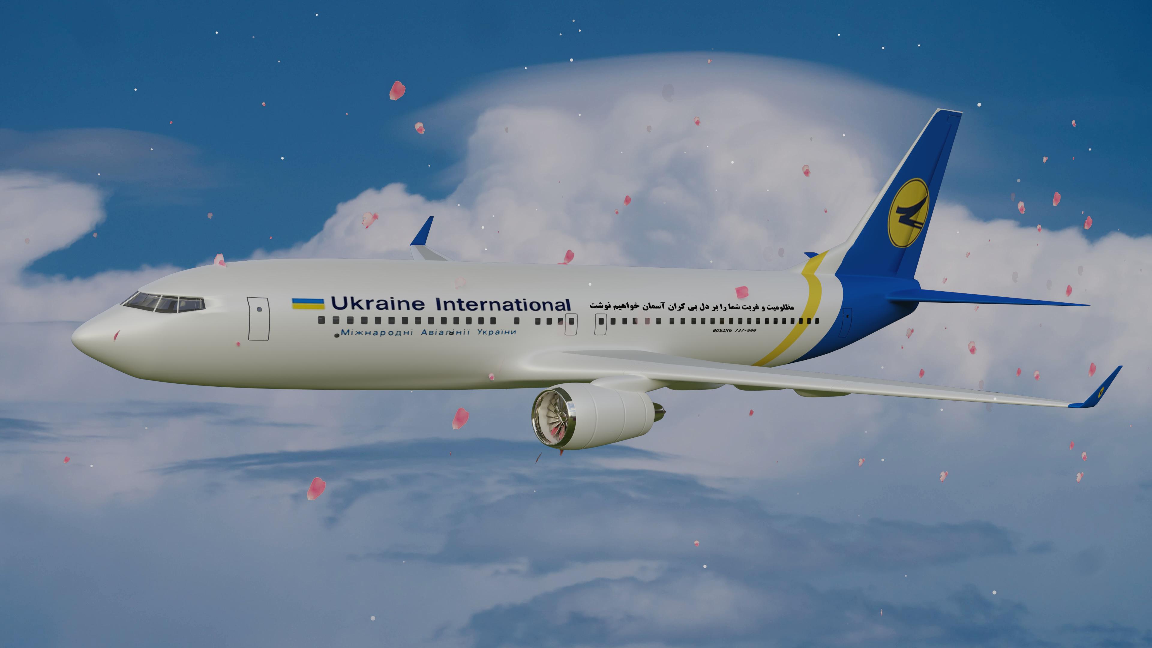 مدل سازی سه بعدی - پرواز شماره ۷۵۲ هواپیمایی بینالمللی اوکراین