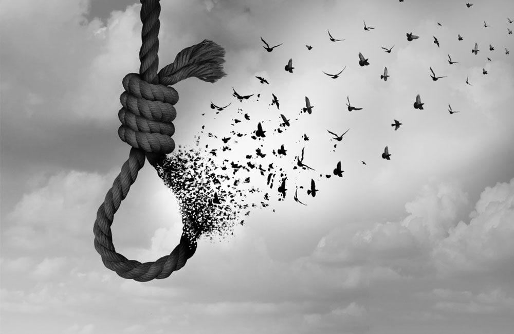 از امکانات خودکشی استفاده کنید