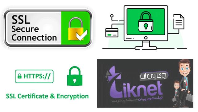 گواهی نامه SSL چیست ؟