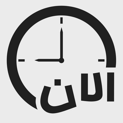 ربات تلگرام الآن » تاریخگو و زمانگو
