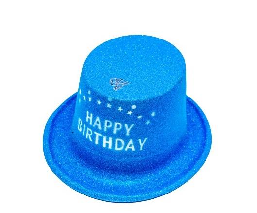 بپا کلاه سرت نره