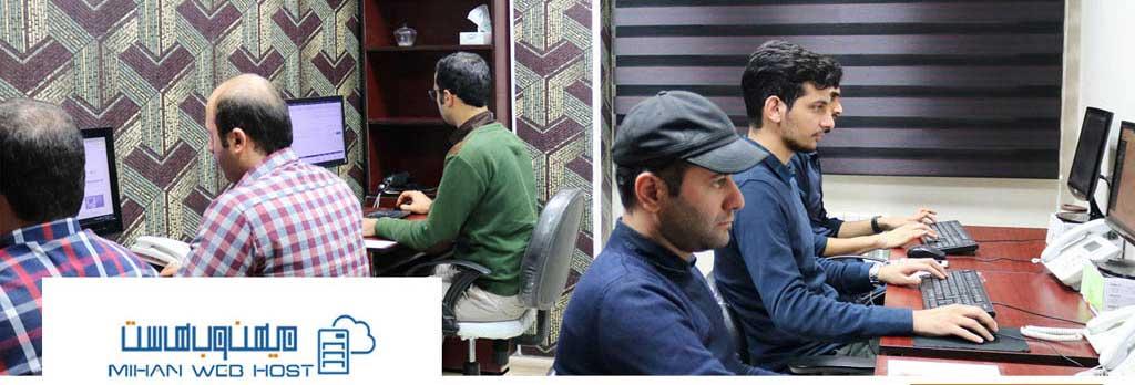 مقایسه بهترین شرکت ها و هاست های ایرانی