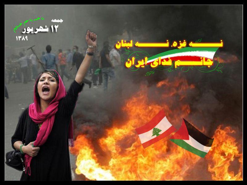 کودتا و ضد کودتا